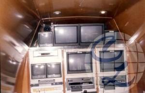 UNIDAD TV